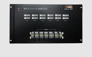 易训Cable 500线缆实训仪(通讯网络压接线实验仪)