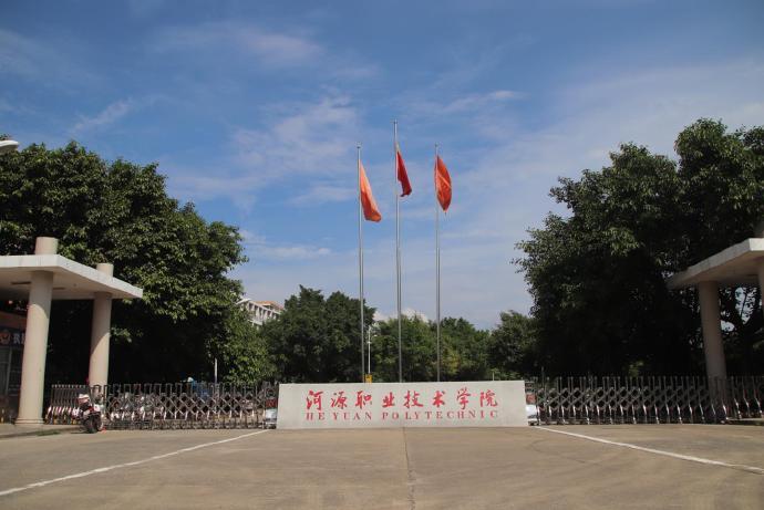 清华易训综合布线实训产品落户广东省重点技工校
