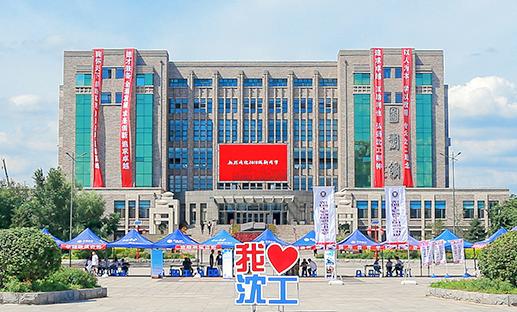 沈阳工学院综合布线实训室建设竣工