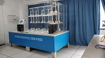 浙江安防职业技术学院全新一代清华易训信息网络布线基地落成