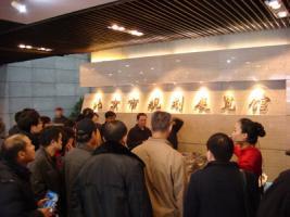 通力员工参观北京市规划展览馆