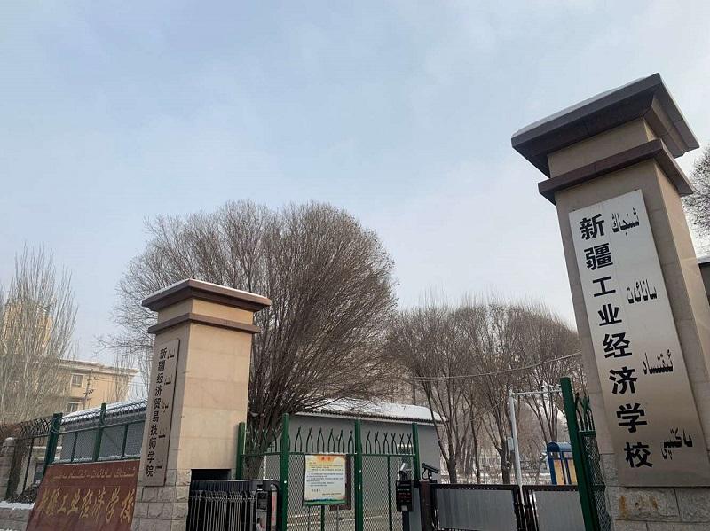 新疆-2.jpg